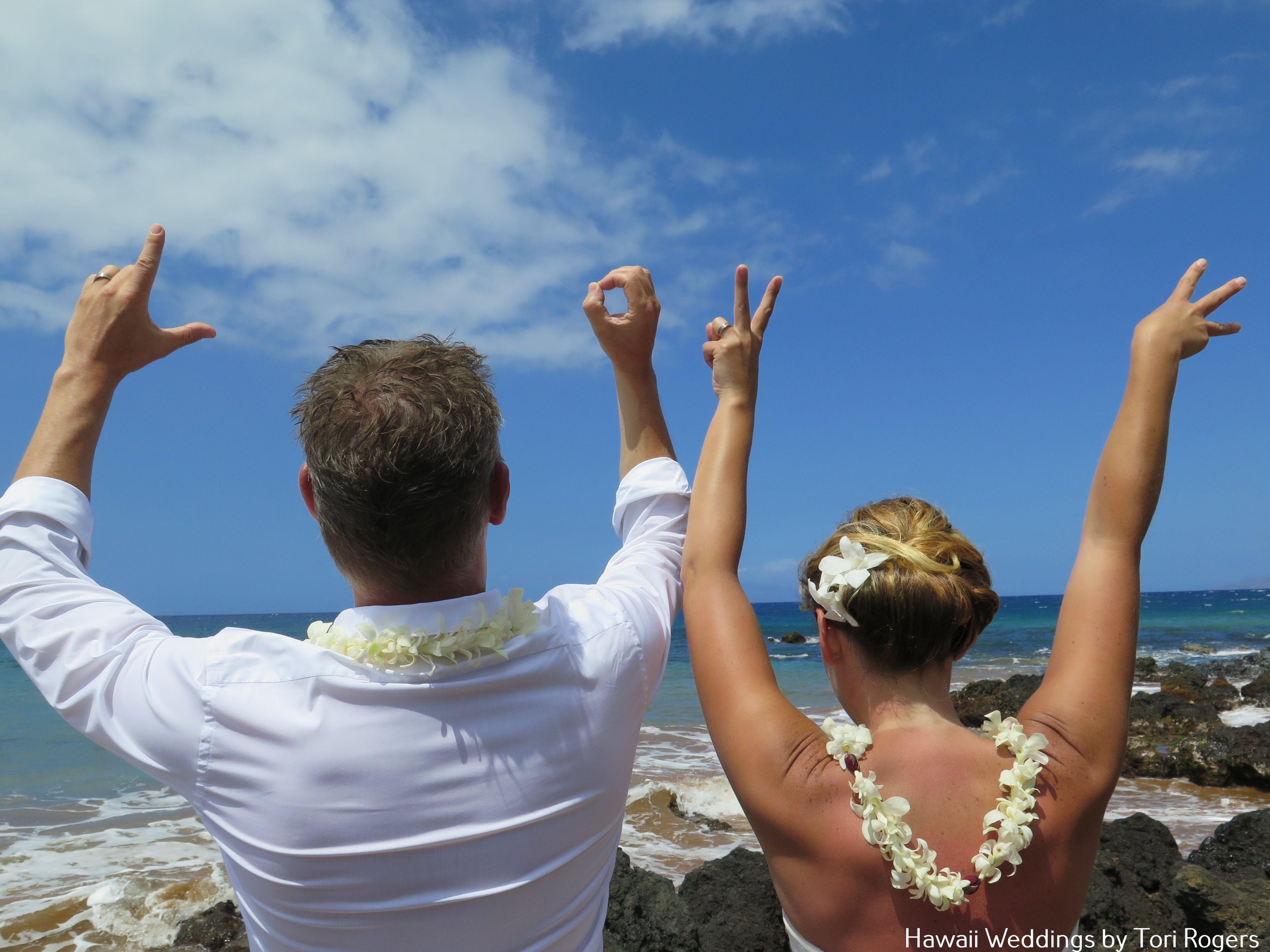 Everyone had fun dancing at Linden and Brett\'s Private Estate Maui ...