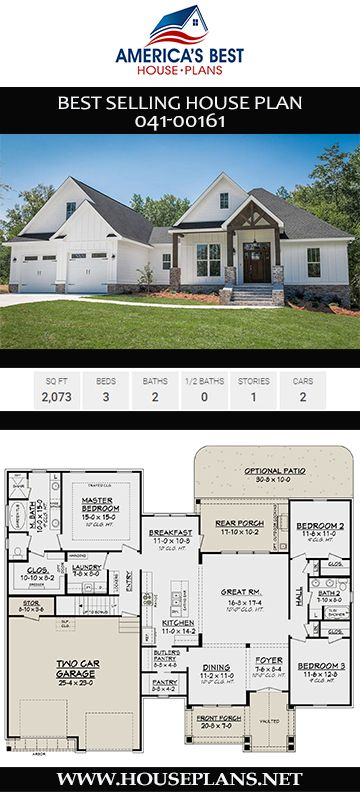 Craftsman House Plan 041-00161 #craftsmanstylehomes