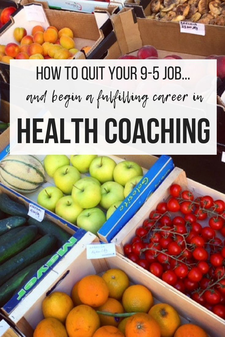 Here's how I quit my 9-5 job to begin a fulfilling and happy career in health coaching! Full article...