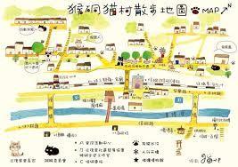 """ネコ好きは「世界6大猫スポット」台湾""""猫村""""へGO!"""