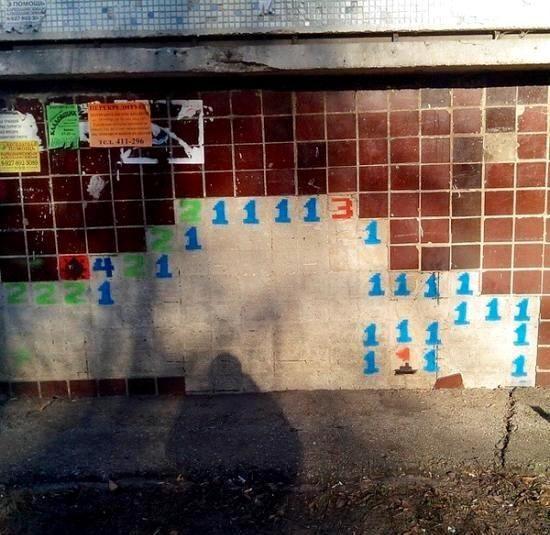 "Sab En Bzh ꙮ sur Twitter : ""Démineur #StreetArt http://t.co/x2lO9hiPcK"""