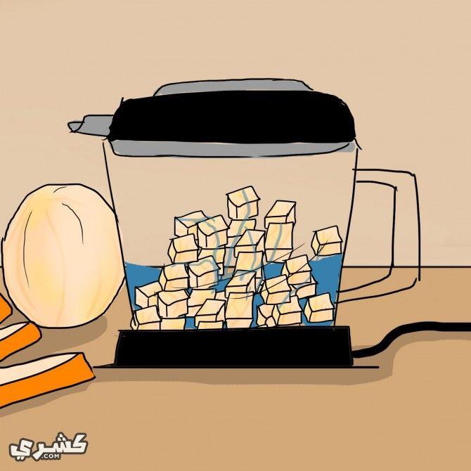 طريقة عمل عصير البرتقال Koshari Nespresso Glassware