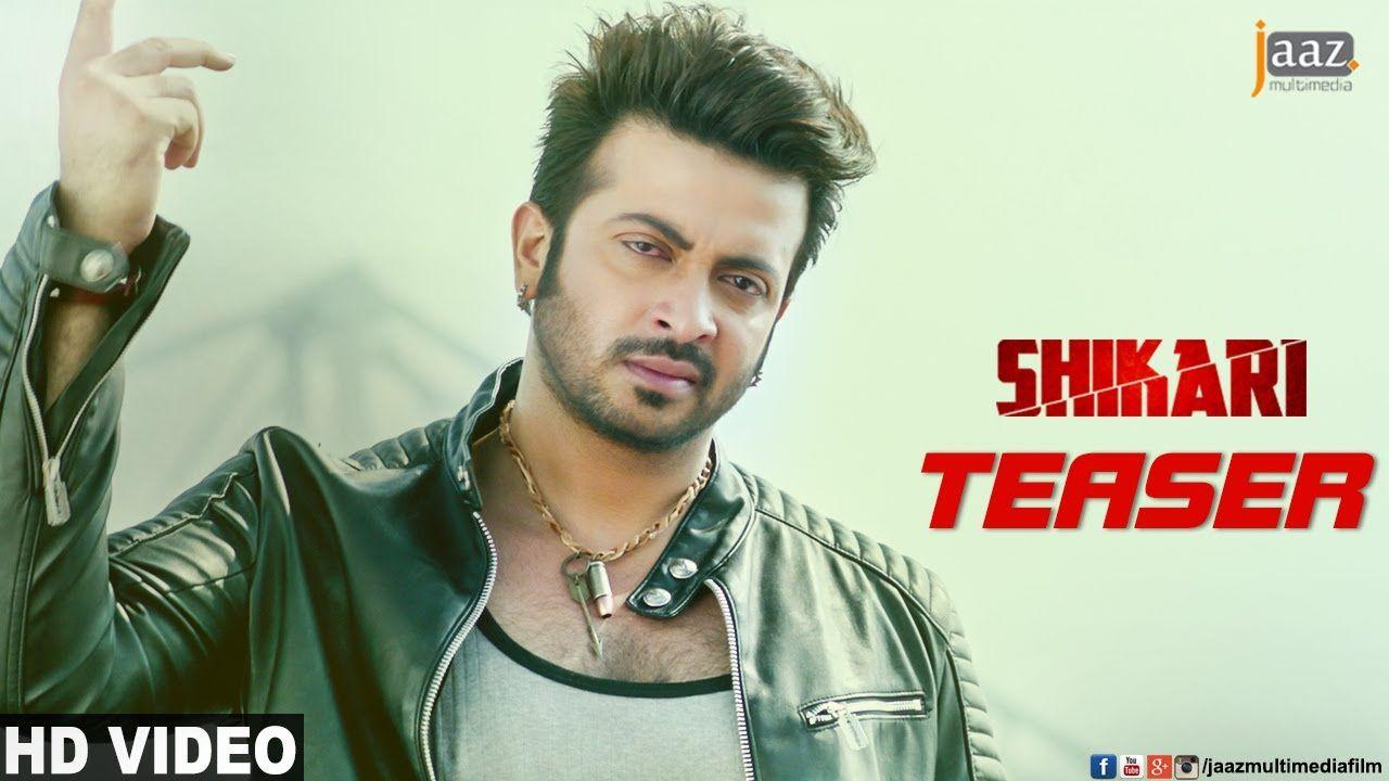 Shikari Bangla Movie 2016 Shakib Khan | Srabanti | Shaan -Youtube