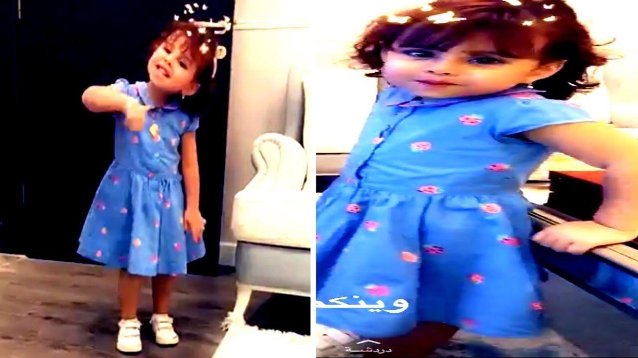 شاهد الصغيرة سحاب تستقبل خالتها نجلاء عبدالعزيز في منزلها Summer Dresses Youtube Shirt Dress