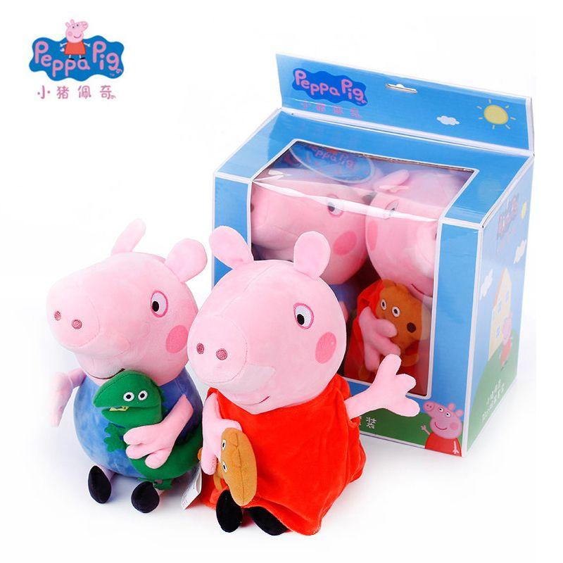 Only Us 11 68 Original 2pcs Set 19cm New Peppa George Pig With Gift Boxes Stuffe Peluches De Animales Regalos Para Niños Almacenamiento De Juguetes Para Niños