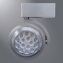 halo 806 807 high output led track fixture high efficacy low