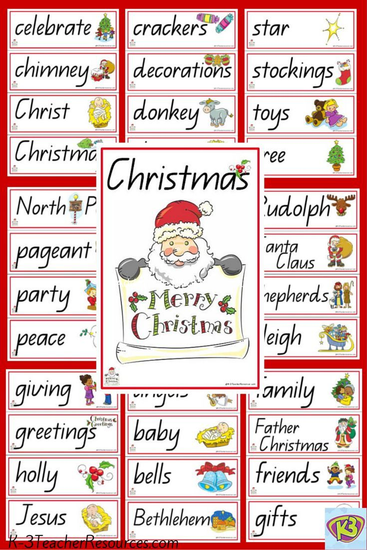 Christmas Words That Start With A.Pin On K 3tr Vocab Theme Words