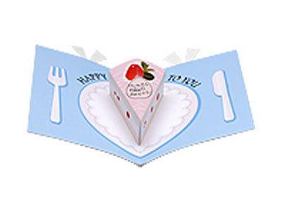 Handmade Birthday Cake Pop Up Card Places to Visit Pinterest - birthday cake card template