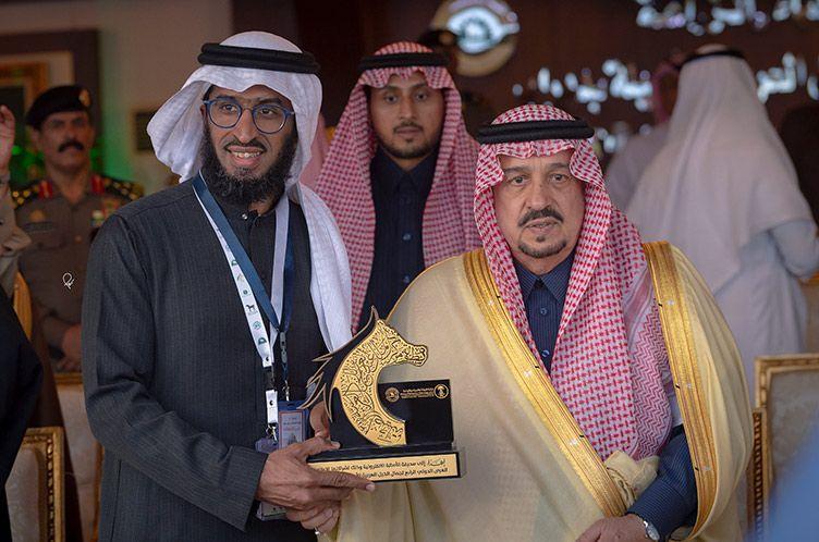 أمير منطقة الرياض يكرم الأصالة Arabian Horse Captain Hat Captain