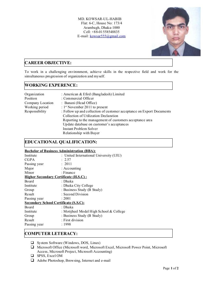 Final Cv With Photo Cv Format For Job In Bangladesh Doc Resume