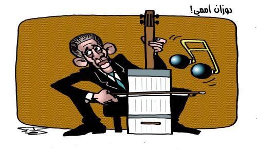 كاريكاتير جريدة الايام (فلسطين)  يوم الخميس 25 سبتمبر 2014  ComicArabia.com (Beta)