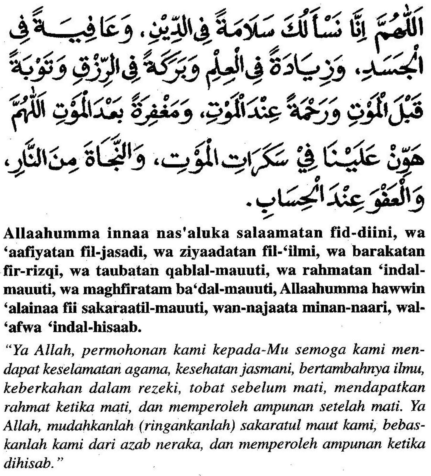 Walaupun Kita Boleh Berdoa Dalam Bahasa Melayu Elok Juga Kalau Kita Pelajari Doa Selepas Solat Dalam Bahasa Ara Doa Kata Kata Motivasi Kutipan Pelajaran Hidup