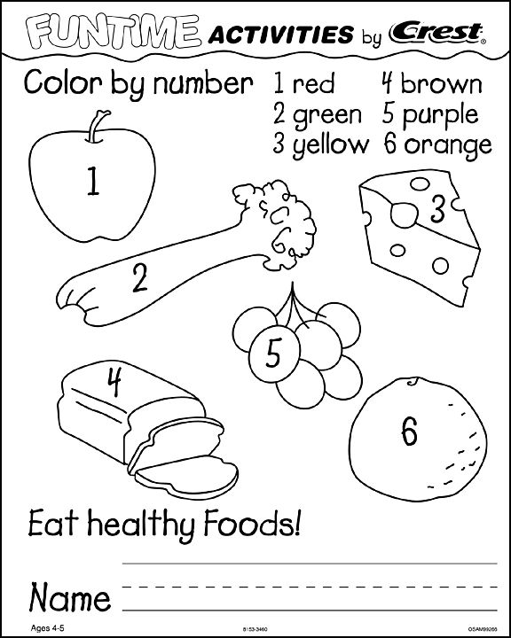 Dental Activities Dental Coloring Pages Dental Games And