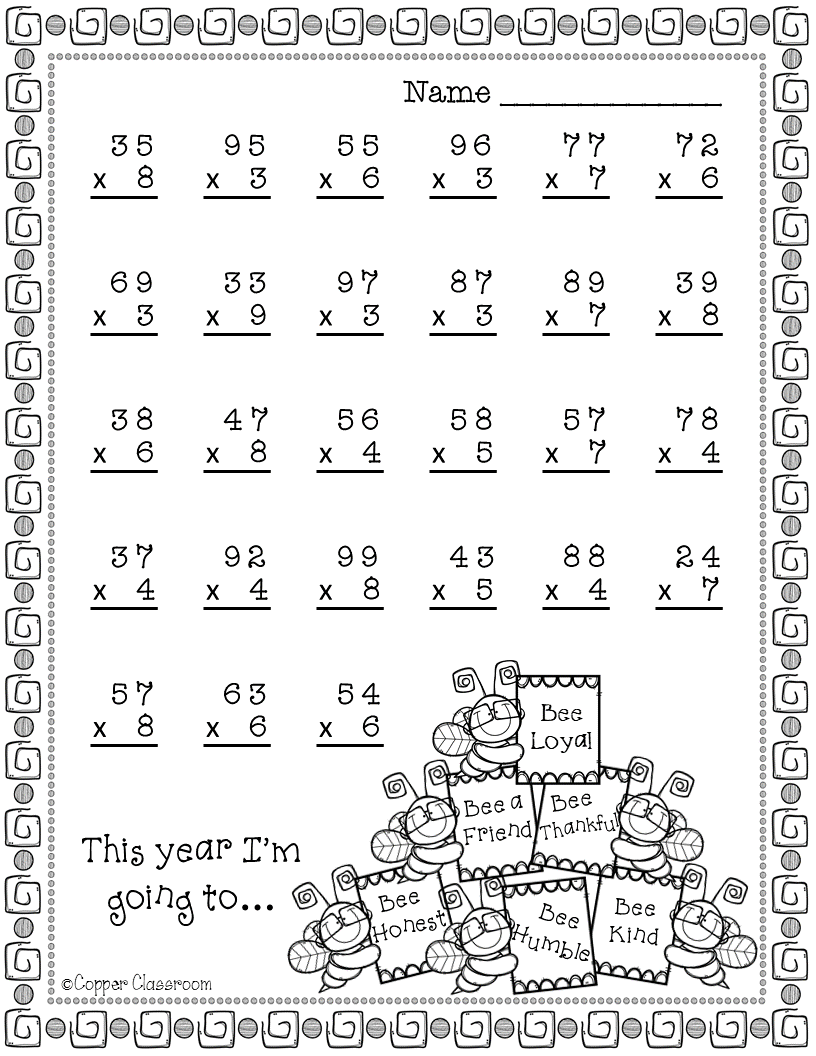 Double Digit Multiplication Worksheets Pdf [ 1056 x 816 Pixel ]