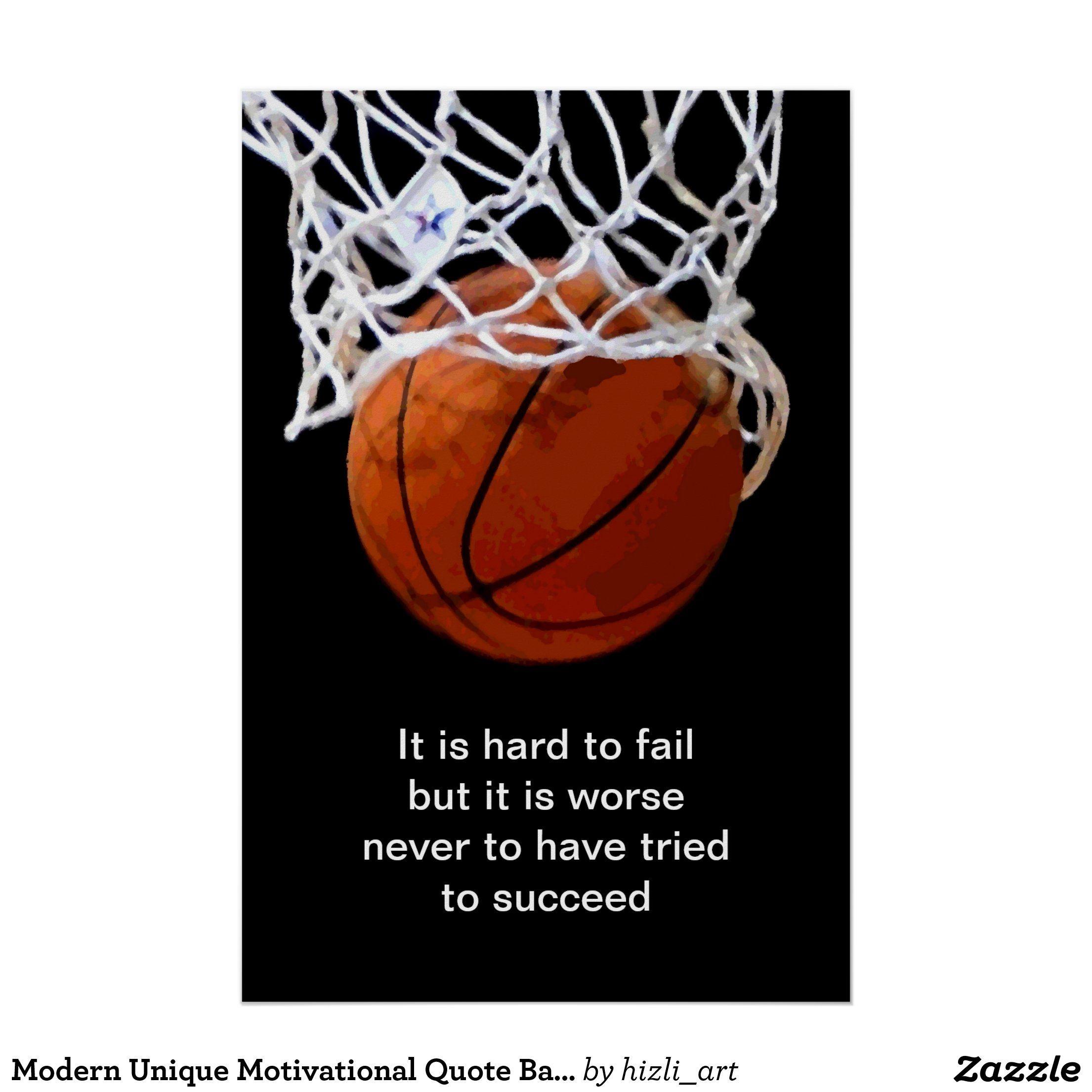 Modern Unique Motivational Quote Basketball Poster  Zazzle.com in
