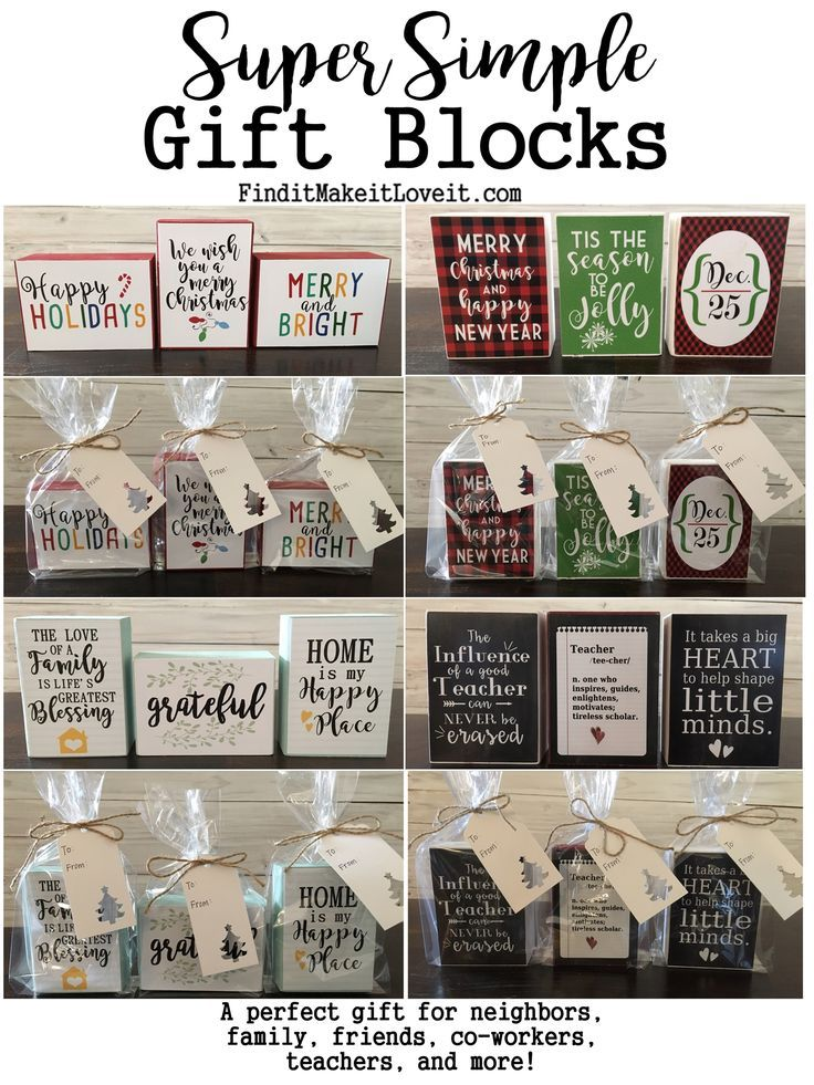 Photo of Simple Gift Blocks – Find it, Make it, Love it