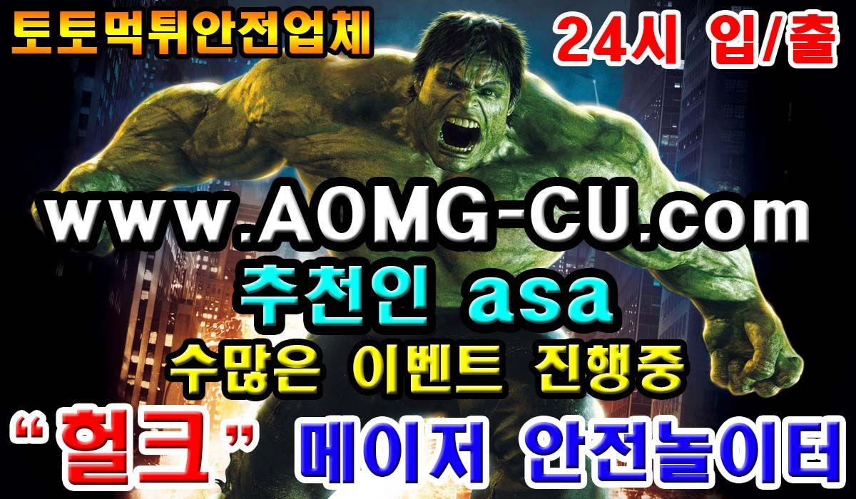 불후의 명곡 허각 소주한잔 으로 4 E 헐크먹튀보증업체 Http Aomg Cu Com 추천인 Asa 연승 임창정 특집 1부 우승