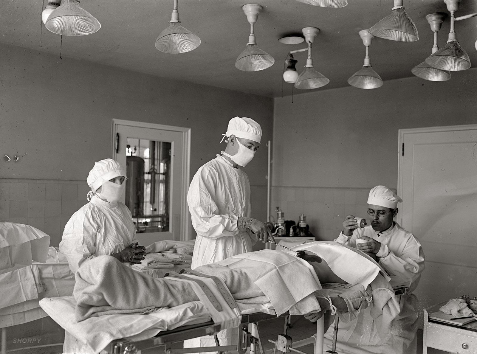 Старые фото медиков, украинские звезды эротическое фото