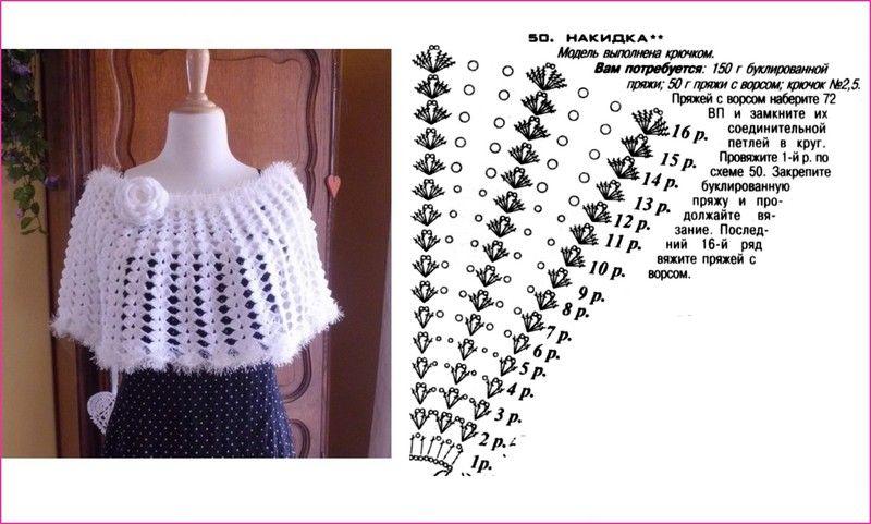 17 Capas Ponchos Mañanitas con patrones | crochet ponchos y chales ...