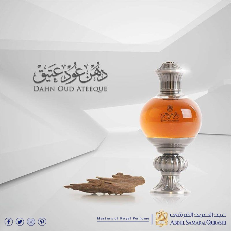 Dehen Oud Ateeque Abdulsamadalqurashi Perfumes Oud Bakhoor Scent Asq Oudateeque Jasmine Perfume Perfume Perfume Scent
