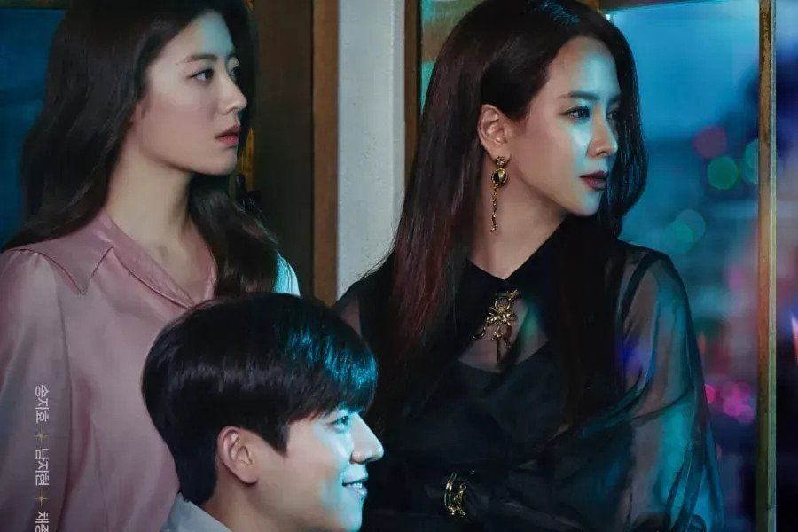 """Song Ji Hyo, Nam Ji Hyun, And Chae Jong Hyeop Await Their Next Customers In Poster For """"The Witch's Diner"""""""