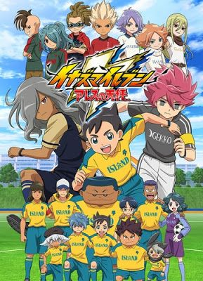 Inazuma Eleven Orion No Kokuin Sub Indo : inazuma, eleven, orion, kokuin, Download, Anime, Inazuma, Eleven, Episode