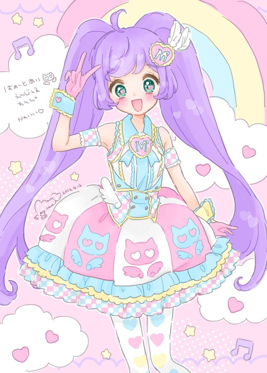 Pin by Duyen Pham on jo Pinterest Anime, Kawaii and