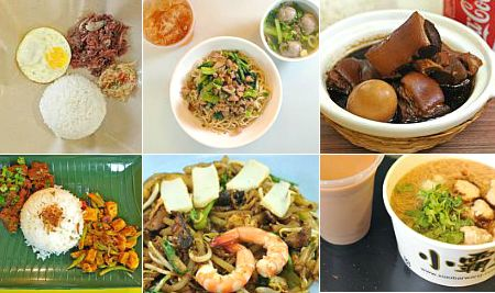 Cheap Food At Orchard Road Under 7 Eats Cheap Meals Eat Food