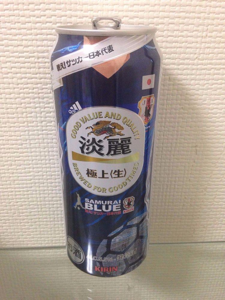 Kirin Beer Tanrei Soccer Uniform Design Can Player Japanese Beer Can Empty 500ml Cerveja