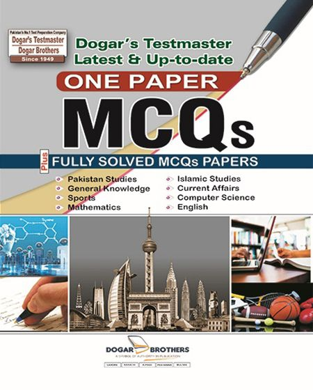 One Paper Mcqs Book Solved Papers Dogar Brothers Books Free Download Pdf Pdf Books Download Free Ebooks Download Books