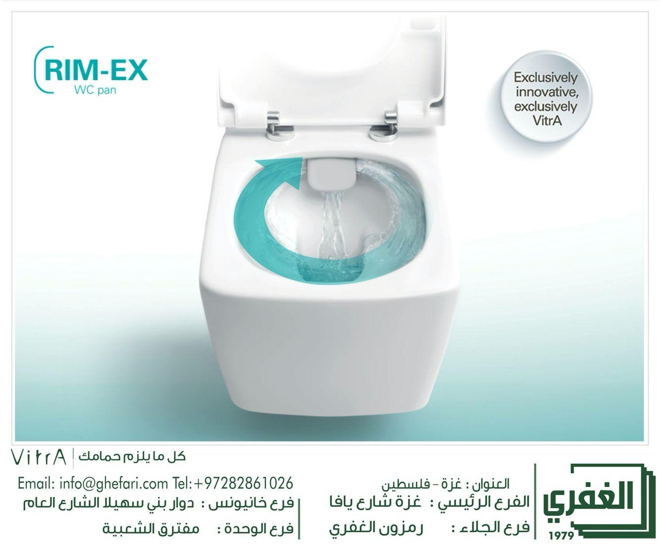 من شركة Vitra كرسي حمام معلق يمنع انتشار الجراثيم سهولة في التنظيف بفضل التصميم المبتكر انسيابية في توز Vitra Design Interior Architecture