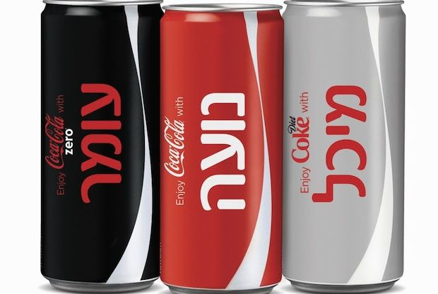 New personalized cans star Hebrew, Arabic, and English names