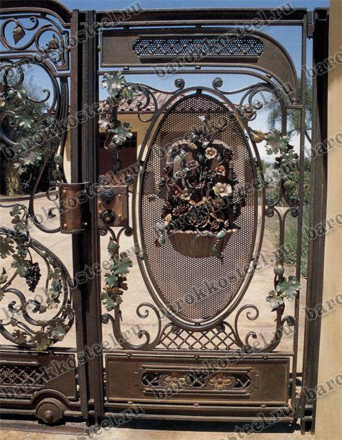 Pin By Haytham Hussain On مقتبسات Gate Design Iron Work Iron