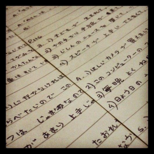 #16 #日本語