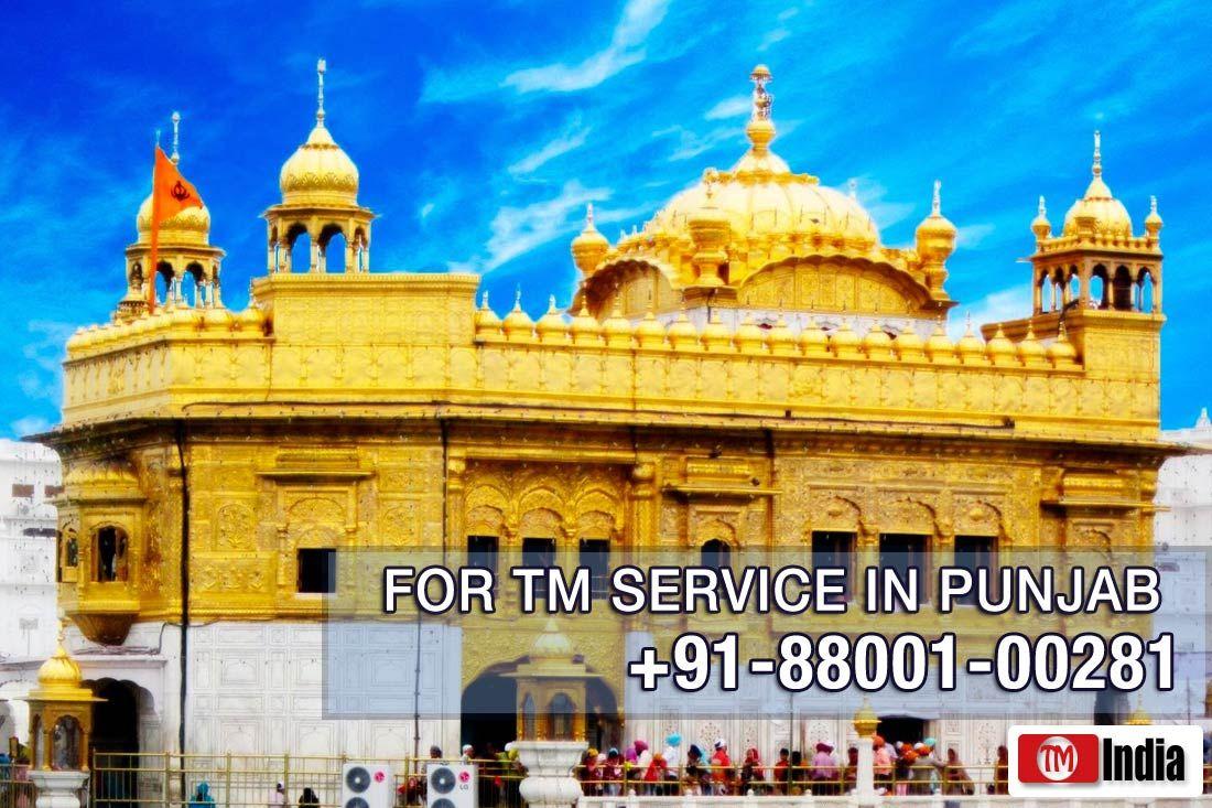 Trademark Registration in Punjab http//trademark