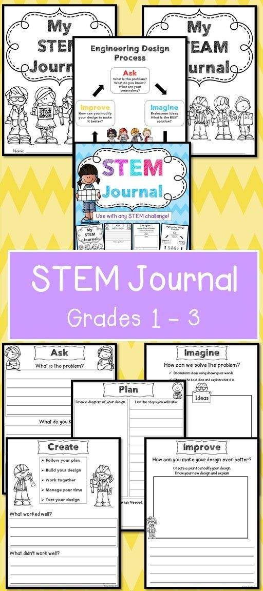 STEM Journal for Elementary Students - You can use these journal pages with any STEM or STEAM activities or challenges. It's a fun way for kids to record their ideas and thinking.