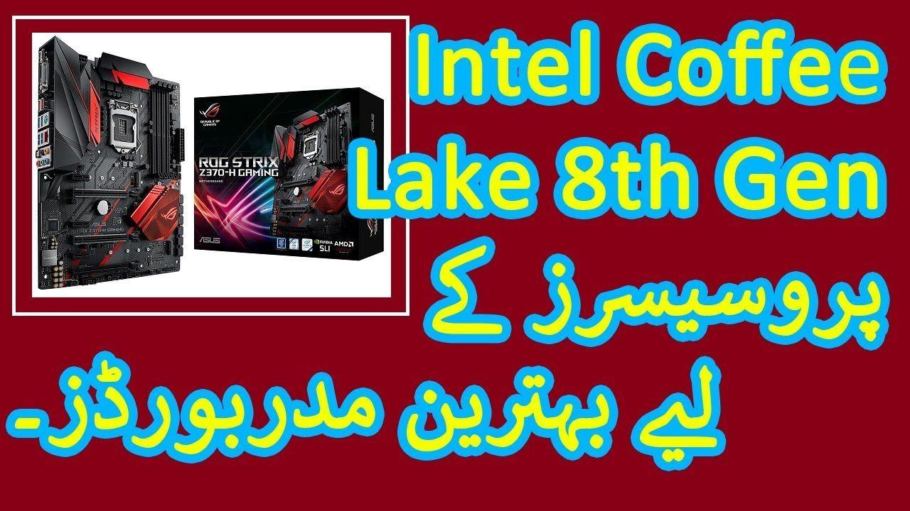 5 Best Z370 Motherboards for 8th Gen Intel Coffee Lake