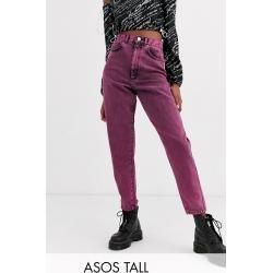 High Waist Jeans für Damen