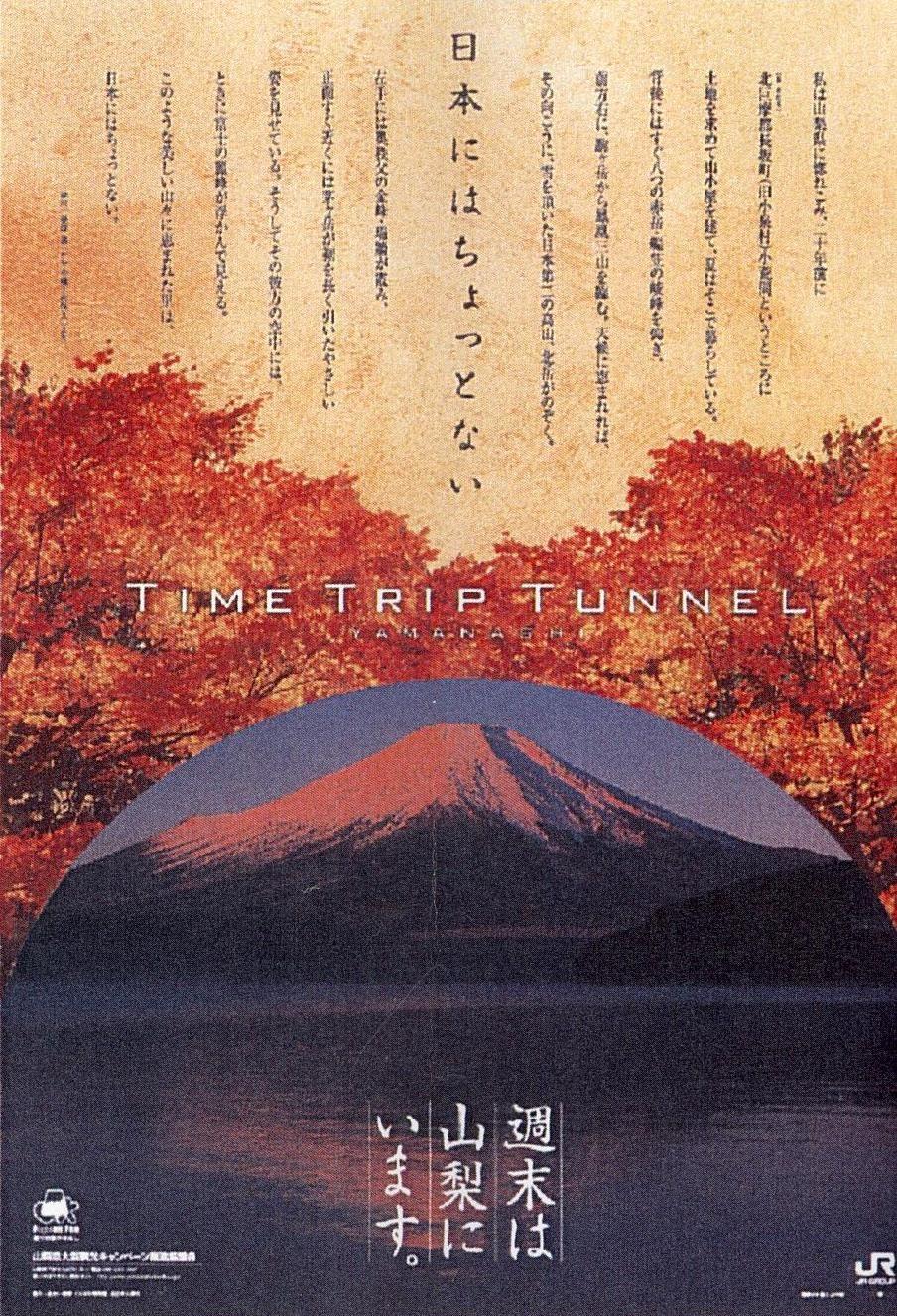 観光ポスター Google 検索 観光 パンフレット ポスター チラシ