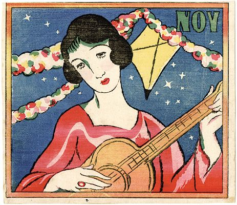There Are Signs of Fall in The Air by Takehisa Yumeji / 秋のしらべ 竹久夢二