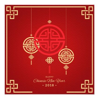Happy Chinese New Year 2018 Card