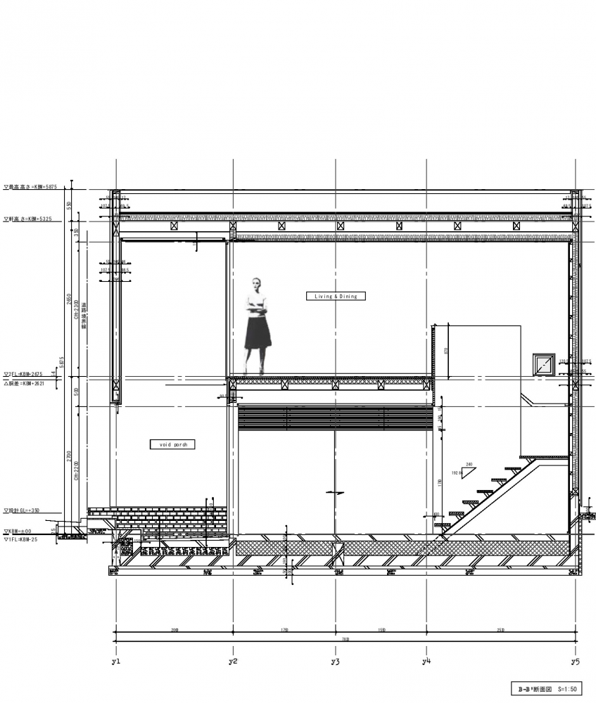 different section compact two story house keeping the noise away