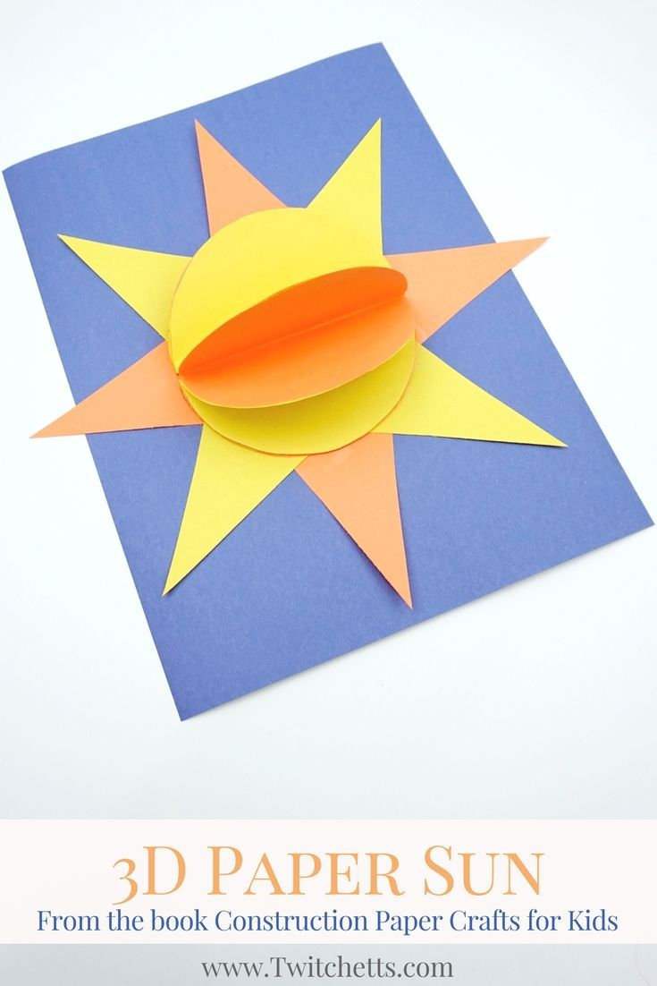 This Fun 3d Sun Construction Paper Craft Is Perfect For Little Ones