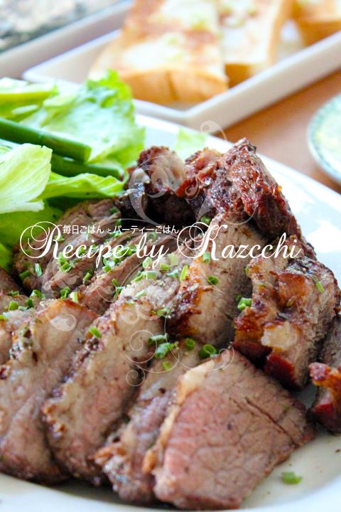 肉 料理 簡単 レシピ