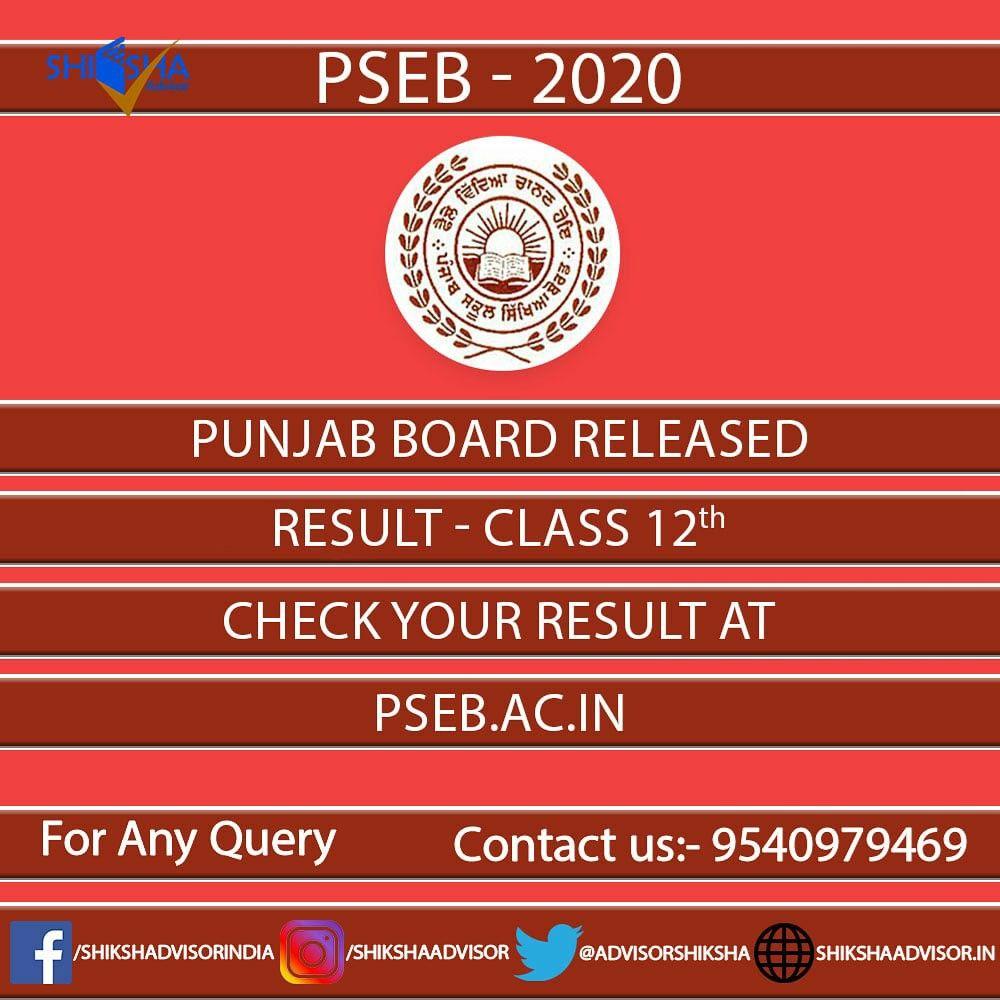PSEB 2020 Punjab Board Class 12th Results Shiksha