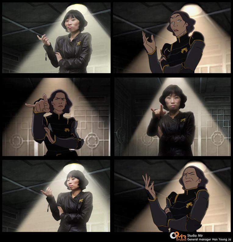 Han Young Ja, Lin BeiFong