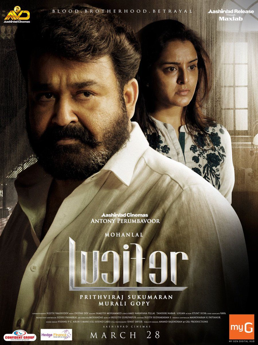 Poffactio On Twitter In 2020 Malayalam Movies Download Download Movies Full Movies