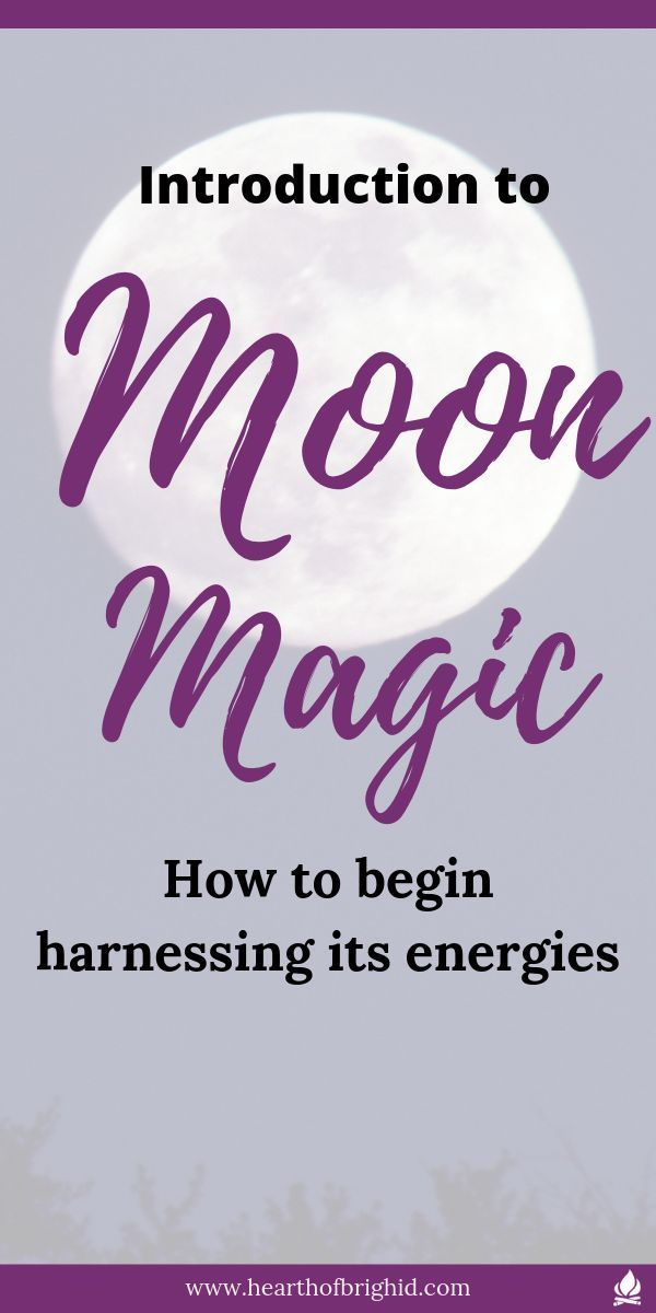 The Moon and magic are inextricably linked. The image of the witch dancing below the full moon is prevalent not just in our community but across society. Witches and Full Moons go together like coffee and cream!  When Learning Witchcraft or starting out o #fullmoonquotes