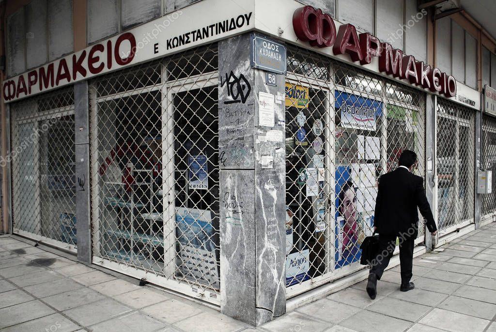 Closed Pharmacy Hour Strike Greek Pharmacists Athens Greece March 2014