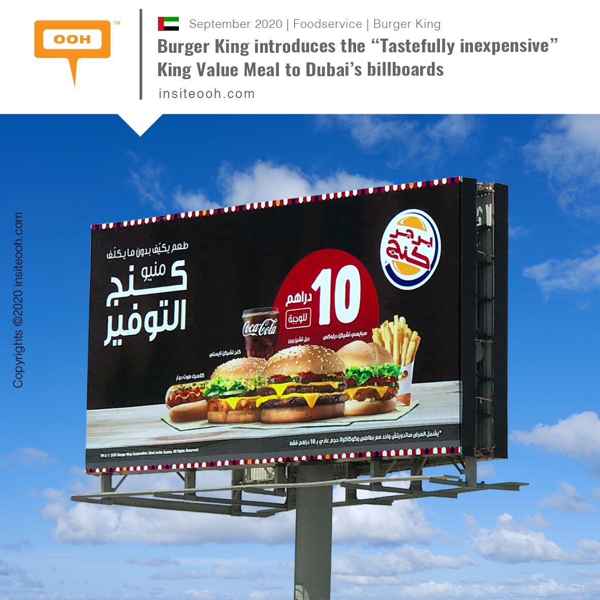 Burger King Introduces The Tastfully Inexpensive Kingvalue Meal To Dubai S Billboards Burger King Affordable Food Fast Food Franchise